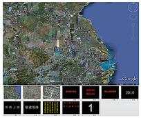 卫星地图动态ppt演示模板