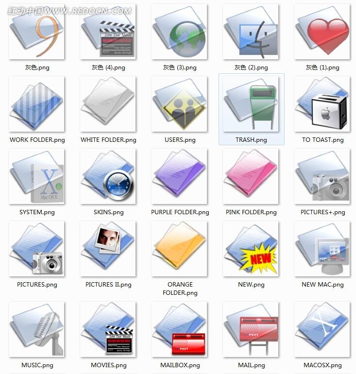 网页文件夹创意图标设计