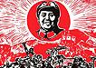 红太阳毛主席与战士们版画