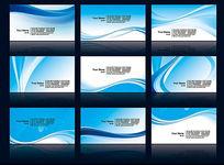 蓝色简洁公司名片模板大全PSD素材