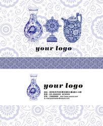 古典青花瓷花纹名片模板PSD素材
