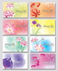 梦幻鲜花名片卡片设计PSD分层模板
