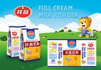 全脂奶粉海报PSD分层模板