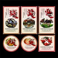 中国传统美食海报PSD模板下载