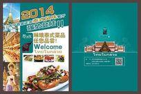 泰国餐厅彩页psd素材下载