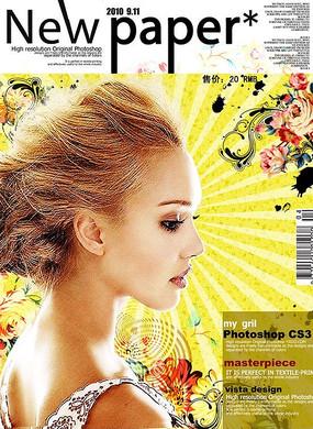 國外潮流時尚雜志封面設計圖片PSD素材