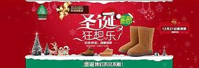 圣诞狂想乐鞋子活动海报PSD素材