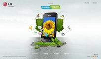 韩国LG智能手机PSD广告素材