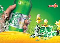 南昌真八度啤酒广告PSD分层素材