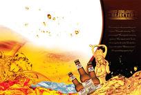 蓝带啤酒广告PSD分层模板【3】