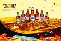 蓝带啤酒广告PSD分层模板