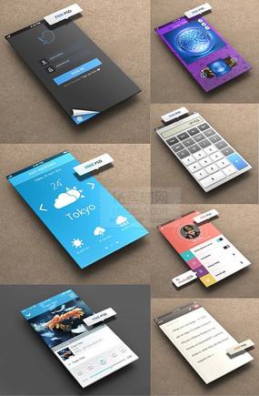 精美苹果手机UI界面设计psd素材