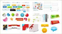 淘宝购物网页图标素材