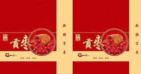 大红枣包装设计psd素材