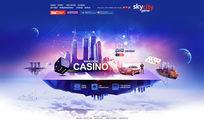 创意网站海报设计psd素材