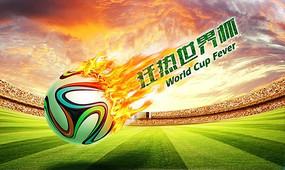狂热世界杯燃烧的足球海报