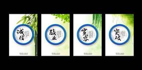 企業文化墻設計欣賞psd素材
