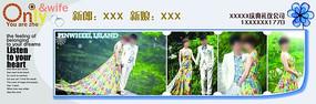 婚庆背景墙图片设计psd素材