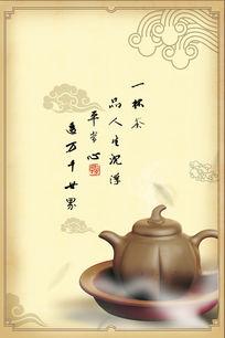 中国茶文化宣传展板图片psd素材