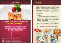 烘焙蛋糕宣传单设计模板cdr素材