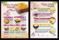 唯美蛋糕宣传单设计cdr素材