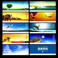 企业文化画册海报psd素材
