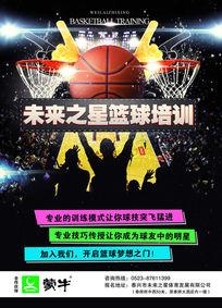 篮球培训招生宣传单页psd素材