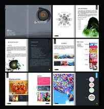 广告传媒公司宣传画册PSD模板