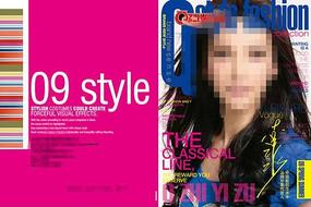 外國時尚雜志封面PSD模板