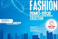品牌服装企业宣传册PSD模板