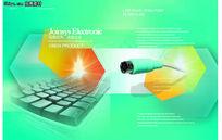 科技产品画册内页设计PSD分层素材