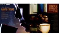 咖啡馆画册内页设计PSD分层素材