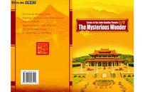 佛教旅游画册PSD分层素材