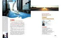 印刷广告公司形象宣传画册PSD素材