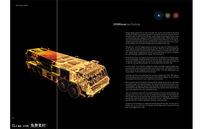 军工武器画册PSD分层模板