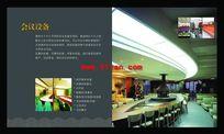 宾馆宣传册内页分层图