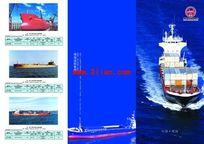 船泊折页设计封面