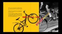 自行车画册分层图