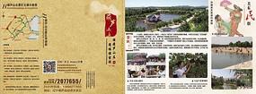 葫芦山庄旅游宣传页PSD海报模板