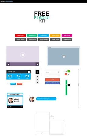 网页元素设计源文件