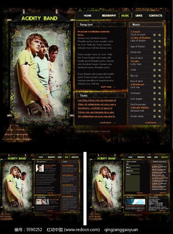 酷炫音乐网站psd模板素材图片