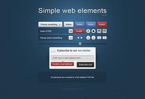 简单的网页元素