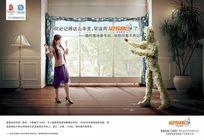 中国移动12580PSD海报