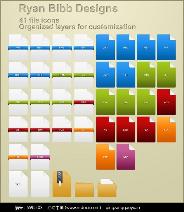 网页标签设计PSD素材
