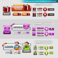 网站图标设计PSD素材