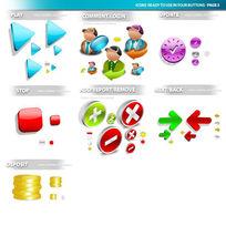 网站栏目图标PSD下载