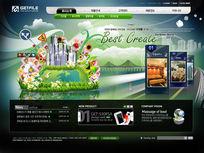 韩国时尚网站设计模板PSD