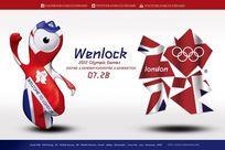 2012伦敦奥运会psd高清海报