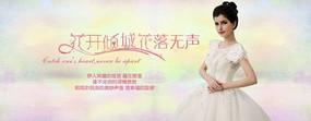 婚纱宣传海报设计源文件