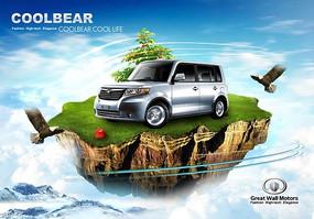 汽车创意宣传海报PSD素材